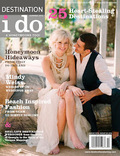 Large_destination_i_do_mag_cover